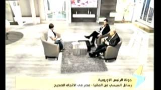 بالفيديو.. دبلوماسي سابق: السيسي رد على إشكالية أحكام الإعدام بشكل محدد وحازم