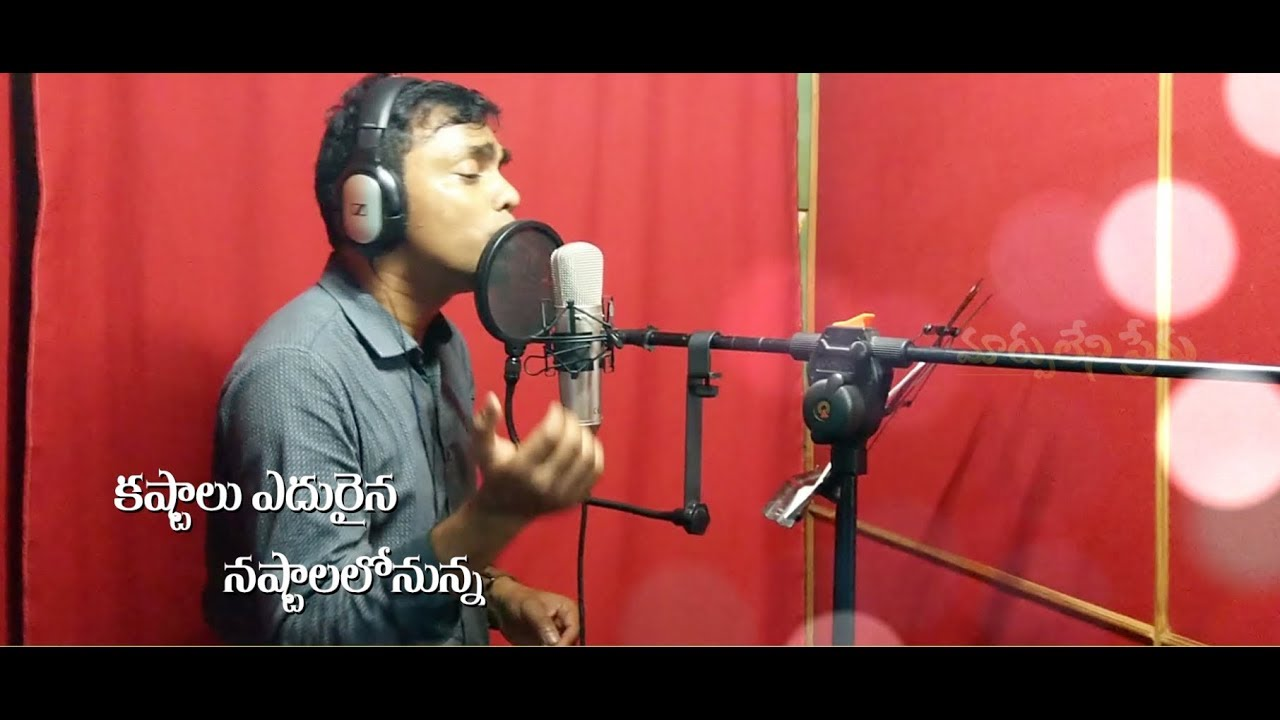 KANULANUNDI KANNERU NIssi John JK Christopher John Kennedy Latest Telugu Christian Song 2019