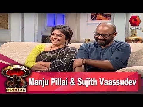 JB Junction : Manju Pillai & Sujith Vasudev  | 6th January 2018  | Full Episode