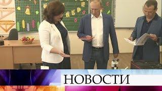 Владимир Путин прибыл срабочей поездкой вСевастополь, где посетил новый образовательный центр.