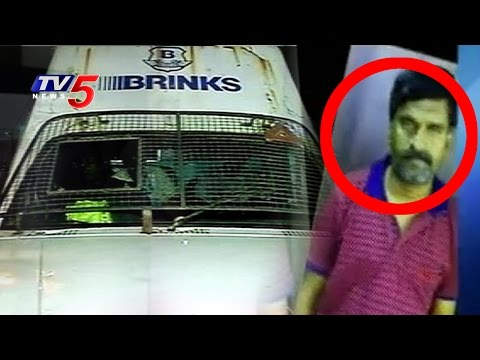 Bangalore ATM Cash Theft: Cash Van Driver Arrested by Police Today | TV5 News