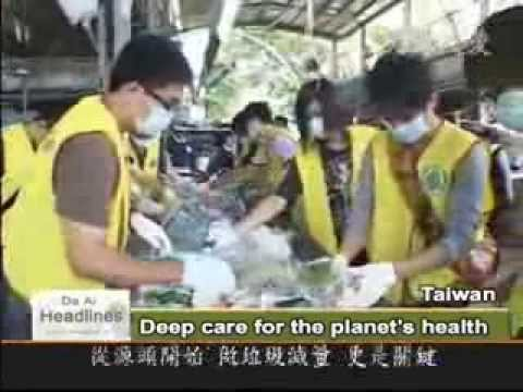 20 years of Tzu Chi recycling