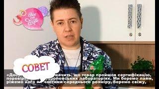 Рецепт Мохито от суперфиналиста Х-Фактора Евгения Литвинковича