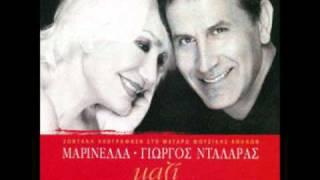 Ntalaras-Marinella