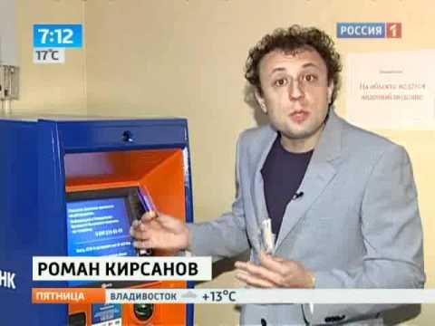 Снять валюту можно будет не в каждом банкомате