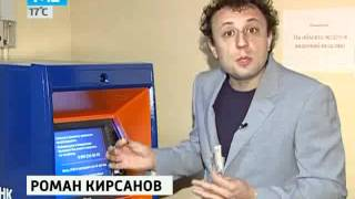 Где можно выгодно обменять наличную валюту в Москве - Москва 24