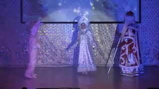 Дворец детского творчества - сказка Снегурочка