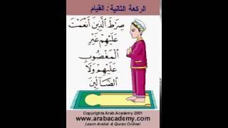 Comment faire la prière - Islam Coran Facile La Prière En Image