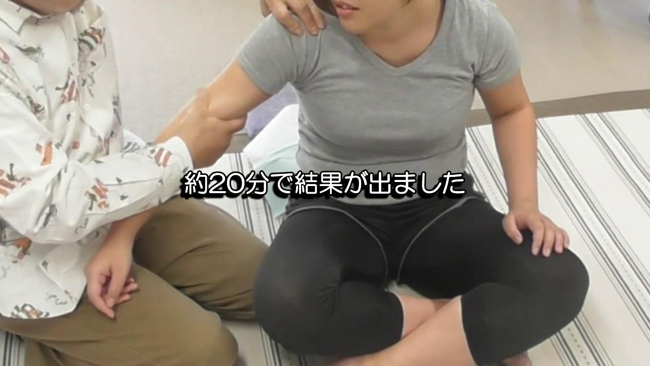 三角線維軟骨複合體損傷(TFCC損傷) - YouTube