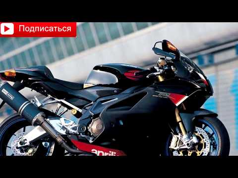 Самые быстрые мотоциклы 2015 года.Топ 10 мотоциклов.Samyie byistryie mototsiklyi 2015 goda.Top 10 mo