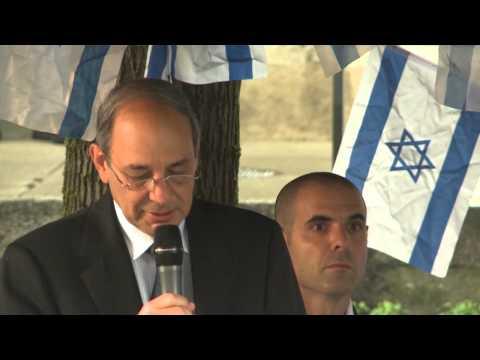 Association Suisse-Israël, section de Genève
