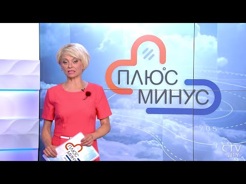 Погода на неделю. 29 июля - 4 августа 2019. Беларусь. Прогноз погоды