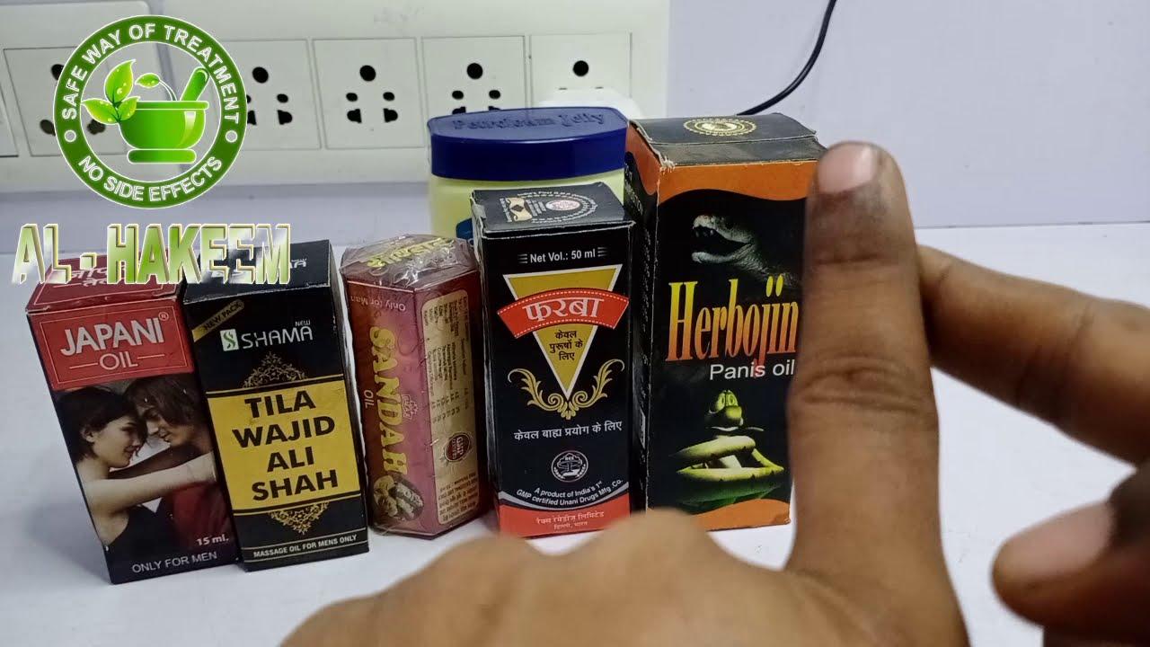 Ling ko lamba karne ke upay || Ling mota karne ke upay|| herboJin oil लिंग को लांबा कर के करे