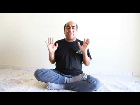 Bongo yoga and Bengali Exercise বঙ্গ আসনের বাংলা ব্যায়াম
