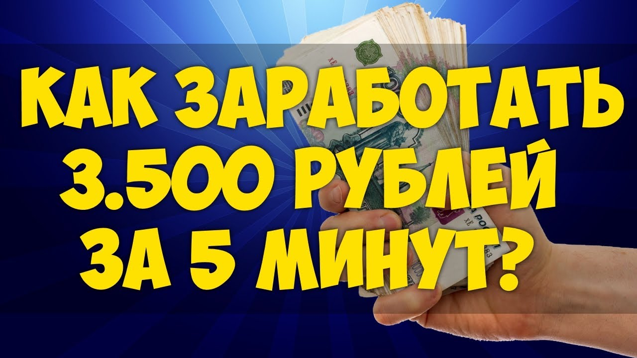 кейс за 5 рублей на деньги
