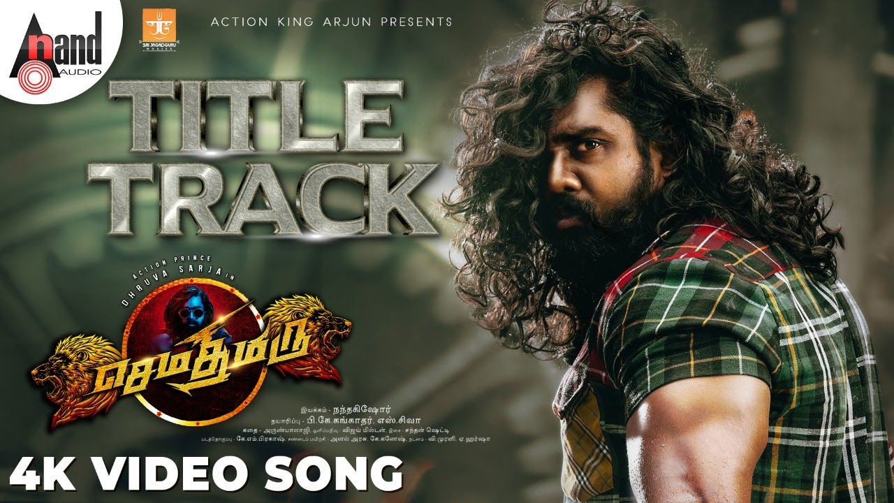 Download Sema Thimiru Title Track | 4K Video Song | Dhruva Sarja | Ranjith Govind | Chandan Shetty | Viveka