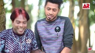 লুচ্চা দিবস। ডিজিটাল ভাদাইমা | Vadaima New Koutuk | Bangla Comedy Video | 2019