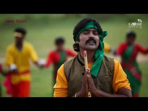Kudmali Karam Geet / Karam Ekadashi karamdair HD 