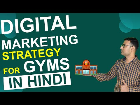 Digital Marketing Strategy For Gyms, Fitness Center, Personal Trainers | (in Hindi)