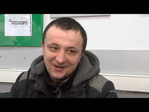TVRivne1: Рівняни зможуть оцінити роботу сервісного центру МВС
