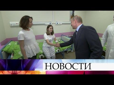 Владимир Путин навестил пациентов Морозовской детской больницы.