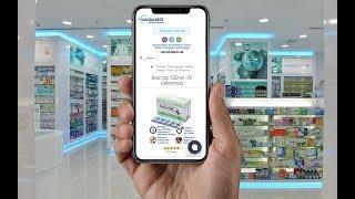 Таблетки для потении (Виагра) в онлайн-аптеке