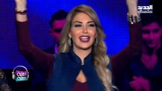 اهلية بمحلية - كرستين صوايا وربيع الأسمر - يا رايح وين مسافر - عبد القادر