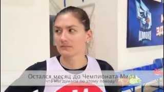 Женская сборная Беларуси по баскетболу готовится к чемпионату мира