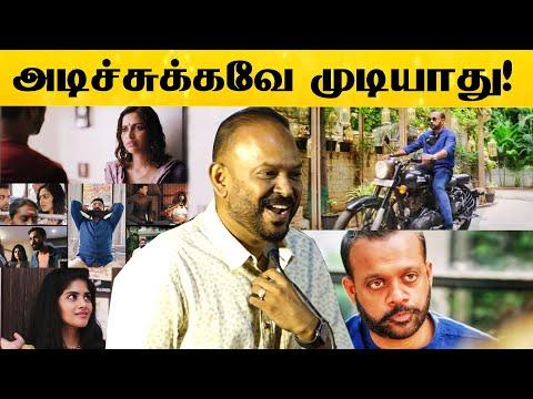 இதுல Gautham Menon -னை அடிச்சுக்கவே முடியாது.! - Venkat Prabhu Funny Speech   Kutty Story Press Meet