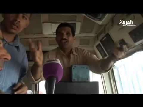 Egypt Train Strike