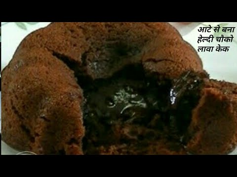 Choco lava cake in oven