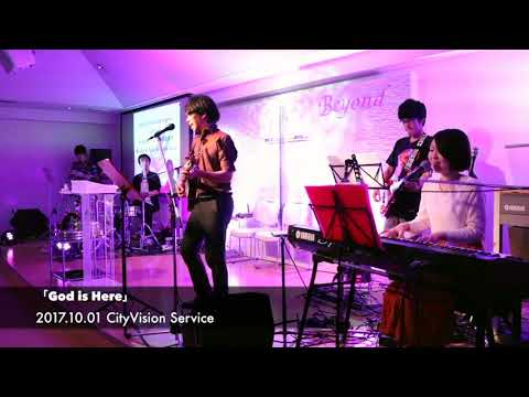 [[ God is Here ]]  日本語 Darlene Zschech   �/10/01  CityVisionService