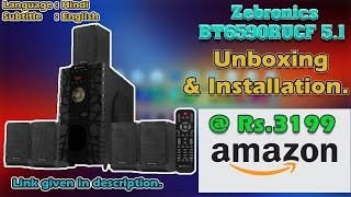 Zebronics BT6590RUCF 5 1 Channel Multimedia Speaker with Bluetooth amp Remote unboxing