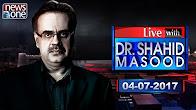Live with Dr.Shahid Masood - 04-July-2017 - News One