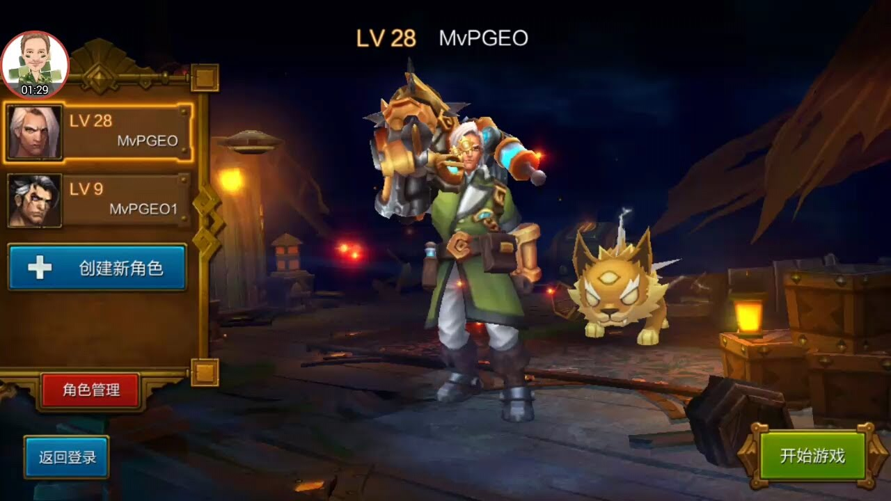 torchlight 2 for android