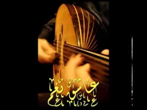 محمد عبده أواه يا قلب عليل تعلقت جلسة Youtube
