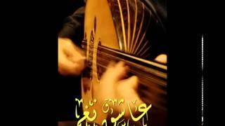 محمد عبده أواه يا قلب عليل تعلقت جلسة