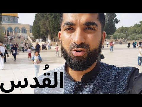 Crossing The Border To Jerusalem | Vlog #34 🇵🇸