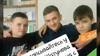 Слайд-шоу Юрия Шатунова Второго