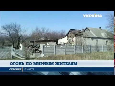 В Марьинке и Красногоровке продолжаются разрушения от атак боевиков