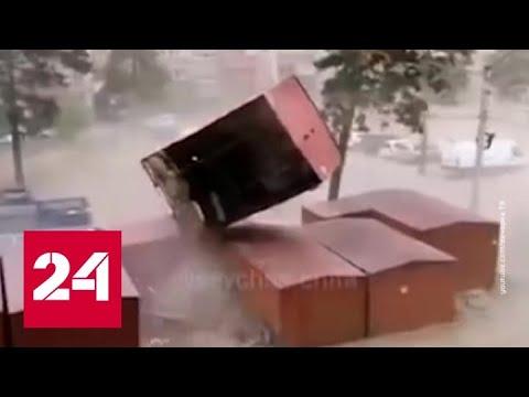 """""""Погода 24"""": в Сибирь идет шторм - Россия 24"""