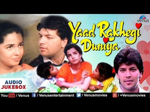 Yaad Rakhegi Duniya  Full Hindi Songs  Aditya Pancholi, Rukhsar Audio Jukebox
