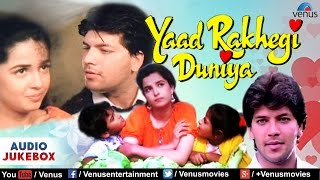 yaad rakhegi duniya full hindi songs aditya pancholi rukhsar audio jukebox