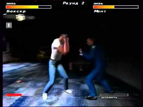 Maddyson:обзор на игру месть боксера