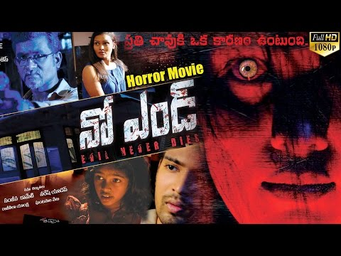 No End Latest Telugu Full Movie || 2015 Telugu Horror Movie