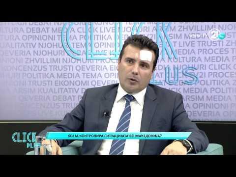Заев: Ги сакам ДУИ, БЕСА и Алијанса за Албанците во владата