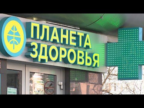 В аптеке Ставрополя подготовили акции к Международному женскому дню