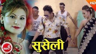 Suseli   Nepali TV Program Episode 7   Trisana Music