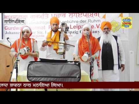 Khalsa Sajna Diwas (vaisakhi) Gurdwara Gurmat Parchar Leipzig Germany Part-2 (Media Punjab TV)
