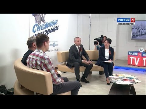 «Снежные призраки»: в Новосибирске стартовал масштабный исторический проект